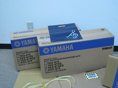 ヤマハアルトサックス YAS-875EX 入荷 2009.6.3 画像2