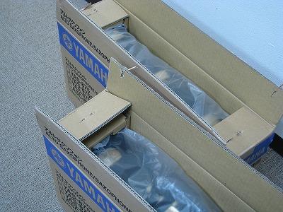 ヤマハアルトサックス YAS-875EX 入荷 2009.6.3 画像3