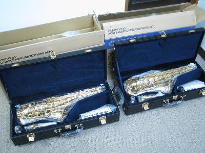 ヤマハアルトサックス YAS-875EX 入荷 2009.6.3 画像5