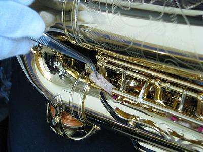 ヤマハアルトサックス YAS-875EX 入荷 2009.6.3 画像6