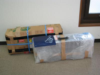 修理受付のサックスが到着しました 2009.6.19 画像1