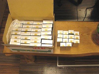 DANZI(ダンツィ) Bbクラリネット リード 入荷 2009.7/3 画像4