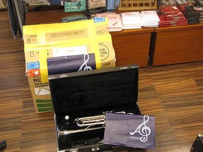 中古管楽器が入荷しました 2009.7/16