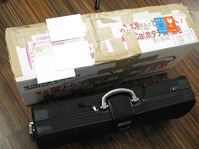 修理受付のサックスが到着しました 2009.8/24 画像1