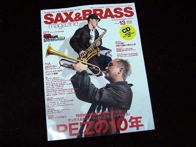 サックス&ブラス・マガジン volume.13 アルペジオ楽器 掲載画像1